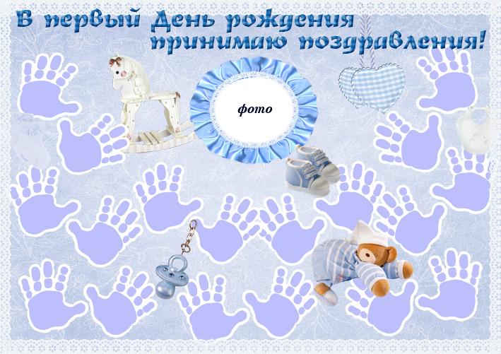 Плакат с пожеланиями на день рождения своими руками фото