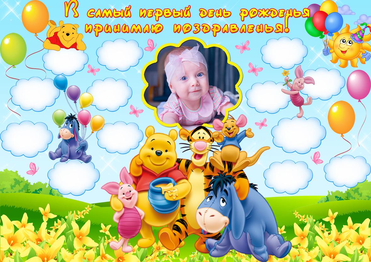 Плакаты с пожеланиями на день рождение своими руками